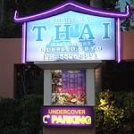 タイレストラン&お泊まり会