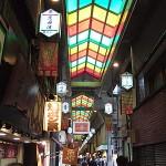 京都観光?