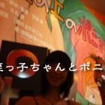 京都の実家滞在記 – 夏の思い出編 –