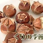 いも・くり・なんきんの季節到来(南半球)
