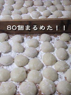 20071230-20071230b.jpg