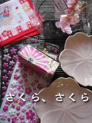 20080322-20080322.jpg