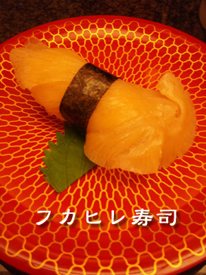 20080815-20080815a.jpg