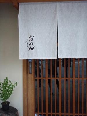 20080910-20080910b.jpg