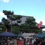 京都・知恩寺の「手づくり市」