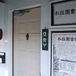 京都・百万編エリア