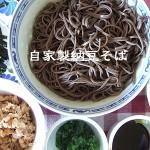 納豆とお蕎麦のコラボレーション