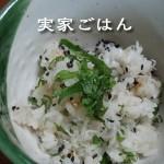 京都の実家滞在記 – うちのご飯編 –
