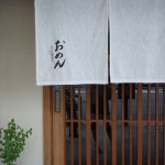 京都の実家滞在記 – ともだち編 –
