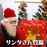 里帰り日記・クリスマス&おもちつき編
