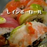 サーファーズで日本食