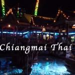 チェンマイ・タイ