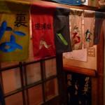 日本里帰り日記・新橋にて