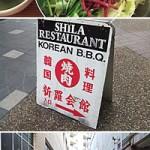 韓国料理が大好き
