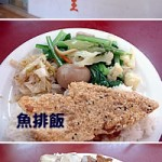 おいしい中華といえばサニーバンク