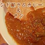 インド料理とラム肉