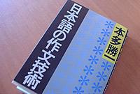 20060125-a0036696_957954.jpg