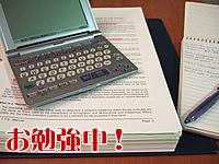 20060310-20060310.jpg