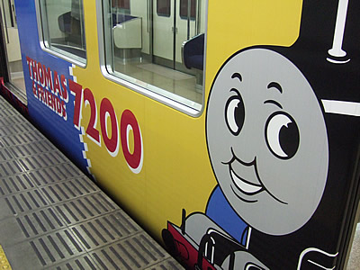20061112-20061110b.jpg